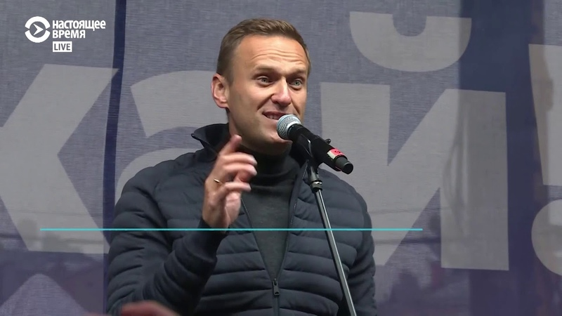 Навальный: речь и интервью на митинге на Сахарова | 29.09.19