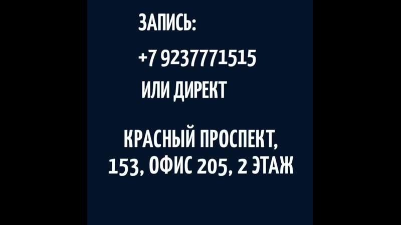 Самооценка и деньги Практика изменений Иван Удодов Альфа люди