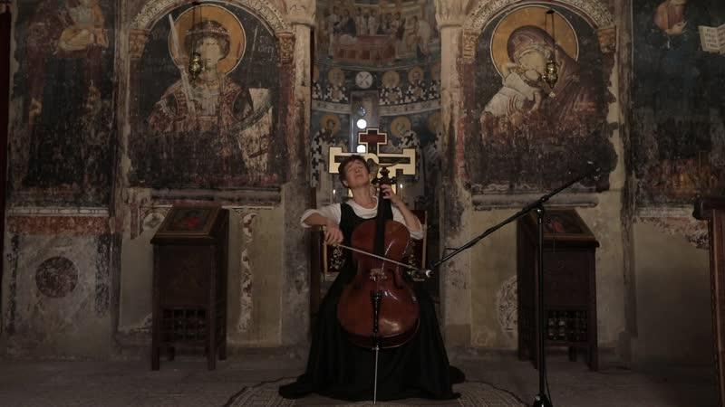 1010 J S Bach Suite No 4 in E flat major BWV 1010 Xenia Jankovic cello