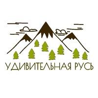 Логотип Экскурсии по Уралу из Екатеринбурга
