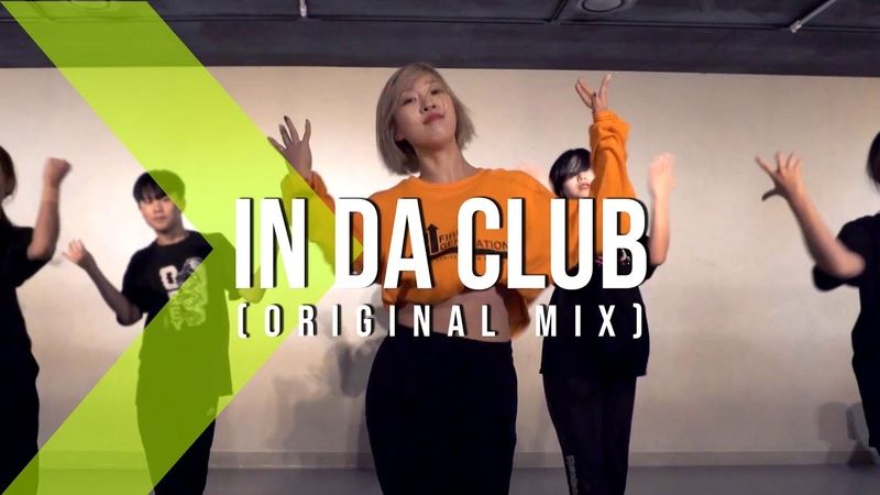 Trap Squad - In Da Club ( Original Mix ) / JaneKim Choreography.