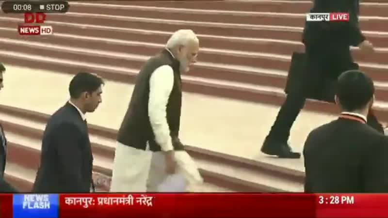 PM Modi falls down the stairs in at Atal ghat in Kanpur
