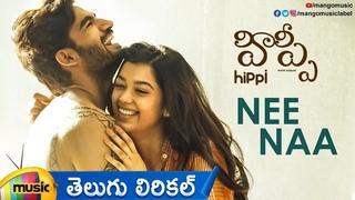 Nee Naa Song with Telugu Lyrics   Hippi Movie 2019   Karthikeya   Digangana   Mango Music