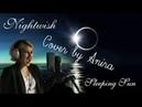 Anira - Sleeping Sunrofl конкурс вокалисток от Hellscream Academy
