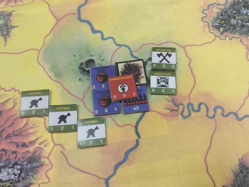 Инквизитор Хорст мастер партизанской войны, он может поднять восстание городских банд в уже захваченном орками улье.