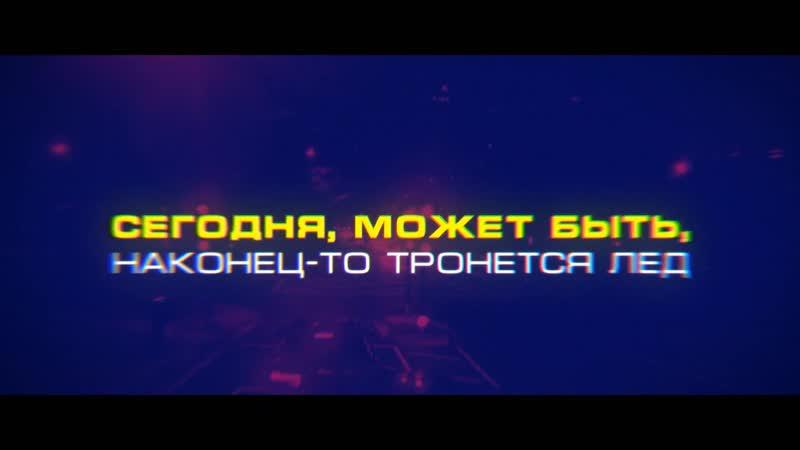 ТоНа - Фонари Official Lyric Video