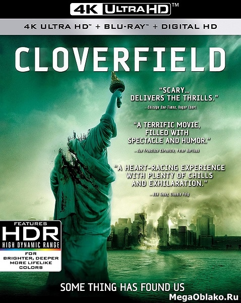 Монстро / Cloverfield (2008) | UltraHD 4K 2160p