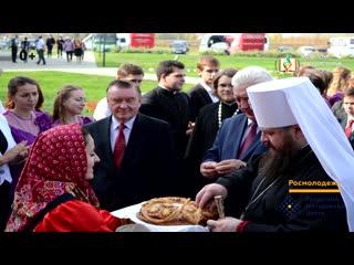 I Всероссийский культурно-образовательный форум Жар-Птица-Пенза