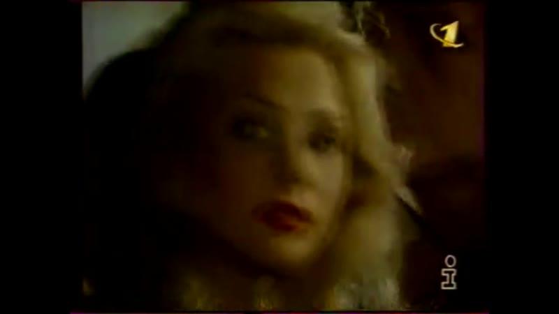 Елена Панурова - Наше счастье разбилось (ОРТ-Интер, 1998)