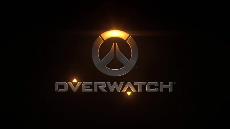 Overwatch Пригвоздил