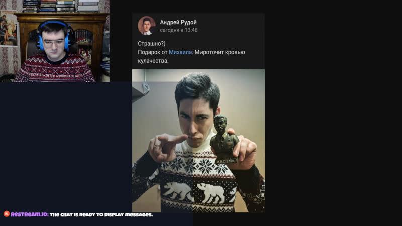 Стрим с католиком минархистом Предновогодний обзор разных видео