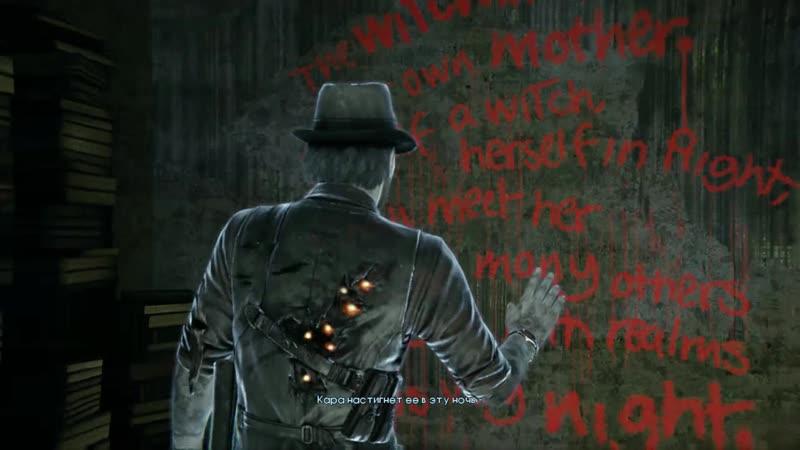 Murdered Soul Suspect™ 64 bit DX11 2020 02 29 21 10 59
