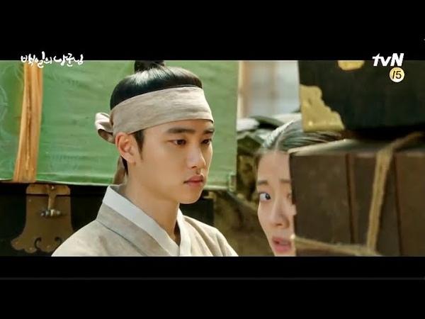 [MV] 진영(Jinyoung of B1A4) - 이사랑을(For This Love) (100 Days My Prince OST Part 2) 백일의 낭군님 OST Part 2