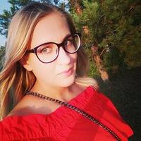 Татьяна Нарукова