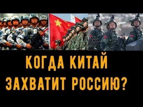 ☦️ ПРОРОЧЕСТВА СТАРЦЕВ О ВОЙНЕ С КИТАЕМ И ЗАХВАТЕ РОССИИ ДО УРАЛА‼️