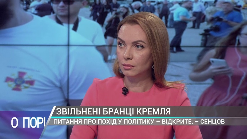 Назаренко Сенцову для роботи з електоратом достатньо сторінки у соцмережі – О порі (10.09)