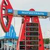 "АЗС ""МАГИСТРАЛЬ"" Казань"