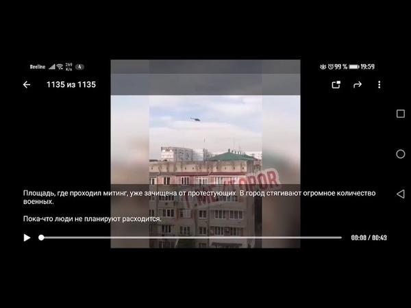 В Осетию стягивают военных антинародных шнырей