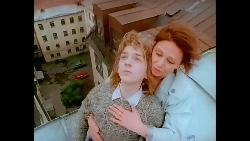 Короткое дыхание любви, драма, мелодрама, Россия-Финляндия, 1992