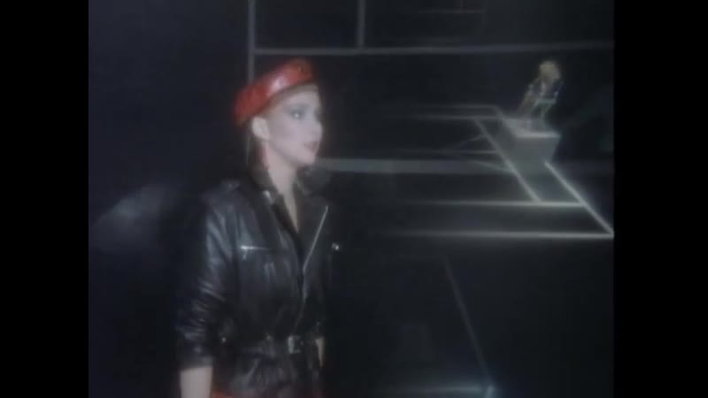 BUCKS FIZZ Rules Of The Game 1983