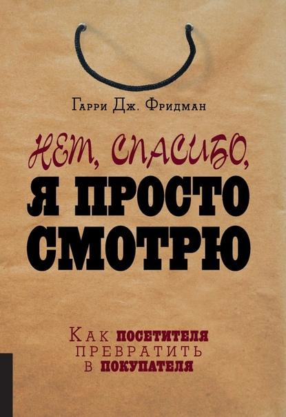 Подборка книг для бизнесменов по копирайтингу, изображение №1