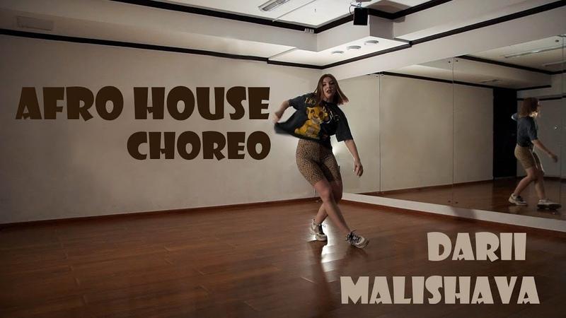 AFRO HOUSE choreo