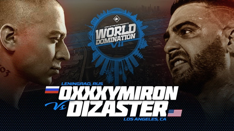 KOTD Oxxxymiron RU vs Dizaster USA WDVII