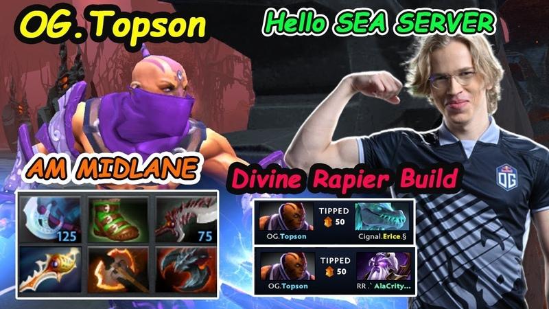 Every Hero Can Go MID - OG Topson [Anti Mage] MIDLANE Divine Rapier Build SEA Server Dota 2 Ranked