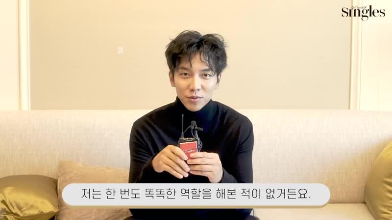 (ENG SUB) 04.12.2019_이승기(LEE SEUNG GI)가 뒷목 잡은 사연은؟