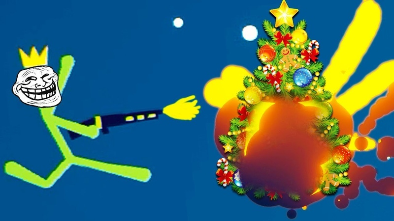 ВОЙНА СТИКМЕНОВ за Новый Год мультяшное прикольное видео смешные сражения рисованных героев