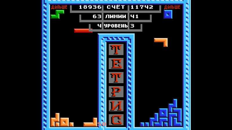 Tetris Первый сезон San Marino vs Eg or3