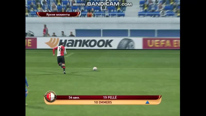 Feyenoord 2-2 Red Gunners