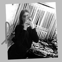 Ирина Нечкина