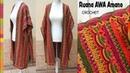 Ruana AWA Amano estampada tejida a crochet / Tejiendo Perú