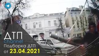 Подборка ДТП и Аварий за