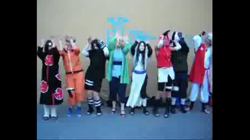 Анимешники(Нарутовцы) танцують^__^