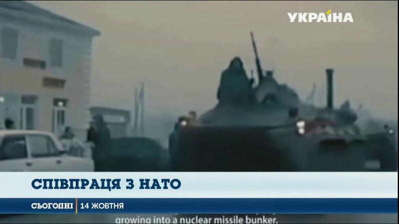 Порошенко закликав НАТО надати чіткий план дій щодо членства української держави