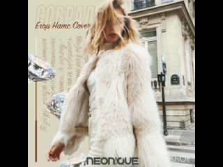 Neonique - Соврал (Егор Натс Cover)