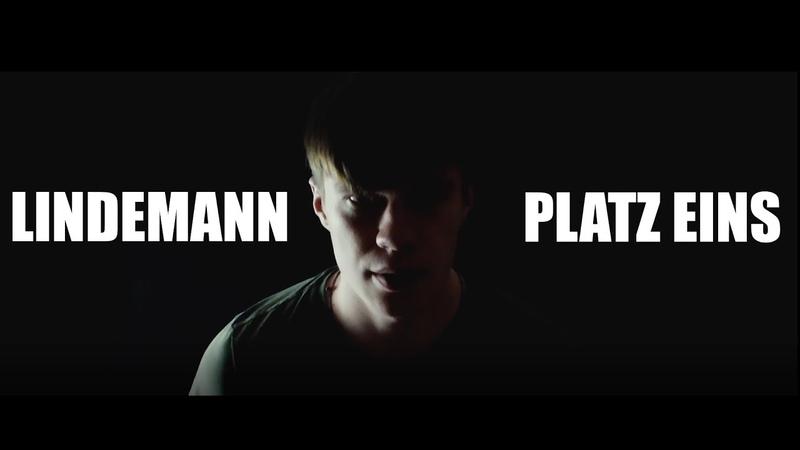Lindemann - Platz Eins НА РУССКОМ (ПЕРЕВОД)