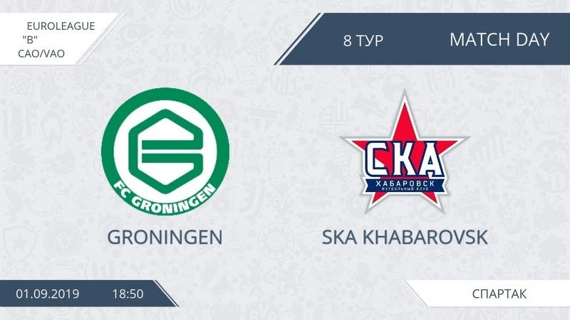 AFL19. EuroLeague. Division B. Day 8. Groningen - SKA Khabarovsk.