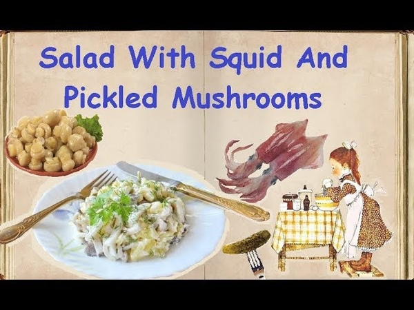 Salad With Squid And Pickled Mushrooms Book of recipes Bon Appetit