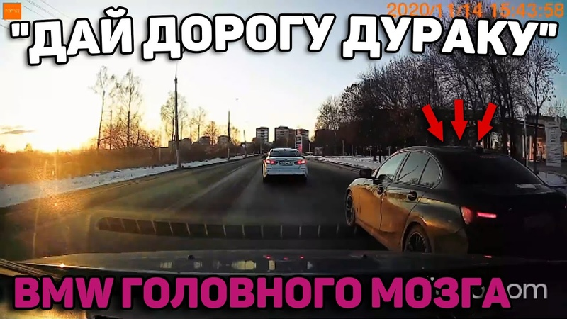 Автоподборка Дай Дорогу Дураку 💣Неадекватные Водители 192
