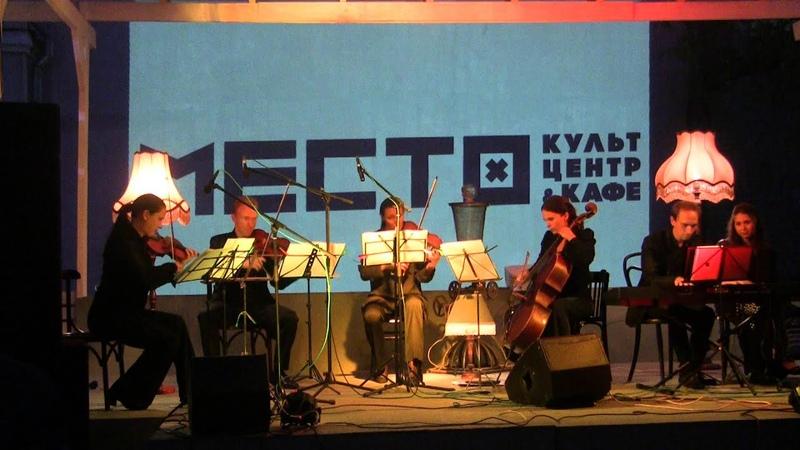 Pavel Karmanov Michael music in MESTO 2015