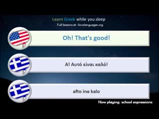 Learn Greek while you sleep. 5 hours. 1000 Basic Words and Phrases
