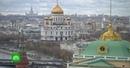 В Москве проходит торжественное воссоединение западноевропейских приходов с РПЦ