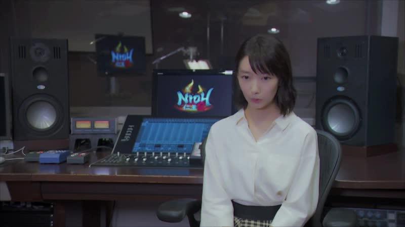 『仁王2』「無明」役⁄波瑠 アフレコメイキング映像