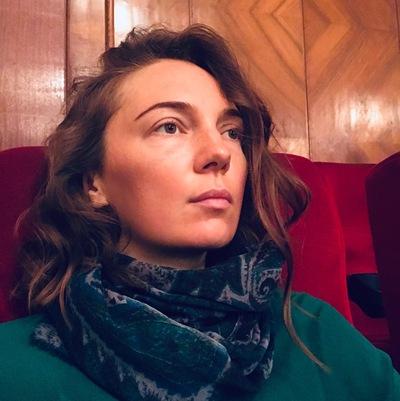 Катерина Бойко