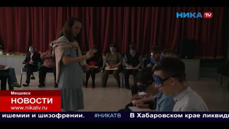19.11.19 Вмещовской специальной школе-интернате прошла необычная интерактивная постановка