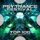 Psytrance, Psychedelic Trance, Progressive Goa Trance - Ghebro - Well ( Progressive Goa Trance )