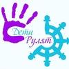 Родительско-детский центр «От мала до велика»